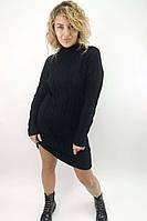 Теплое трикотажное платье с косами P-M - черный цвет, L/XL (есть размеры)