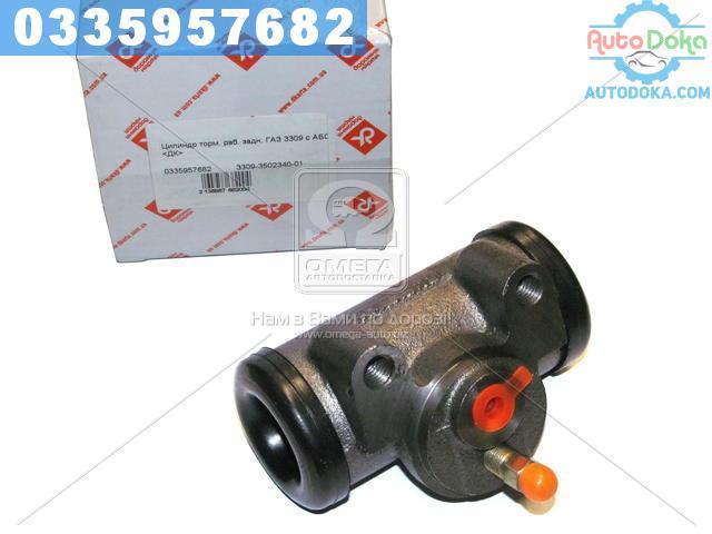 Цилиндр тормозной рабочий задний ГАЗ 3309 с АБС (Дорожная Карта)  3309-3502340-01