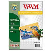Бумага WWM A4 (GD150.50)