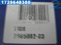 ⭐⭐⭐⭐⭐ Амортизатор ВАЗ 2108, 2109, 21099, 2113, 2114, 2115 (стойка) правый масляный передний (бренд  Пекар)  2108-2905002-03