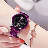 Часы Starry Sky Watch на магнитной застёжке (sw1309) цвет фиолетовый, фото 9