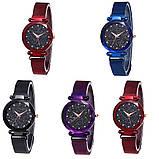 Часы Starry Sky Watch на магнитной застёжке (sw1309) цвет фиолетовый, фото 4