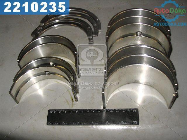 Вкладыши коренные Р2 Д 440 АО20-1 (производство  ЗПС, г.Тамбов)  А23.01-116-445сб
