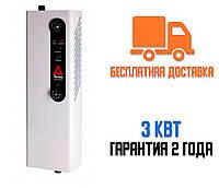 Котел электрический Tenko 3 кВт/220 эконом Бесплатная доставка!