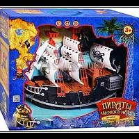 Пиратский корабль М 0516