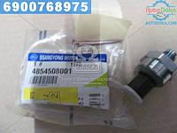 ⭐⭐⭐⭐⭐ Датчик давления главного тормозного цилиндра Rodius, Actyon, Kyron, Rexton (производство  SsangYong)  4854508001