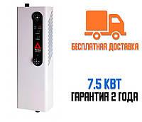 Котел электрический Tenko 7.5 кВт/220 эконом Бесплатная доставка!