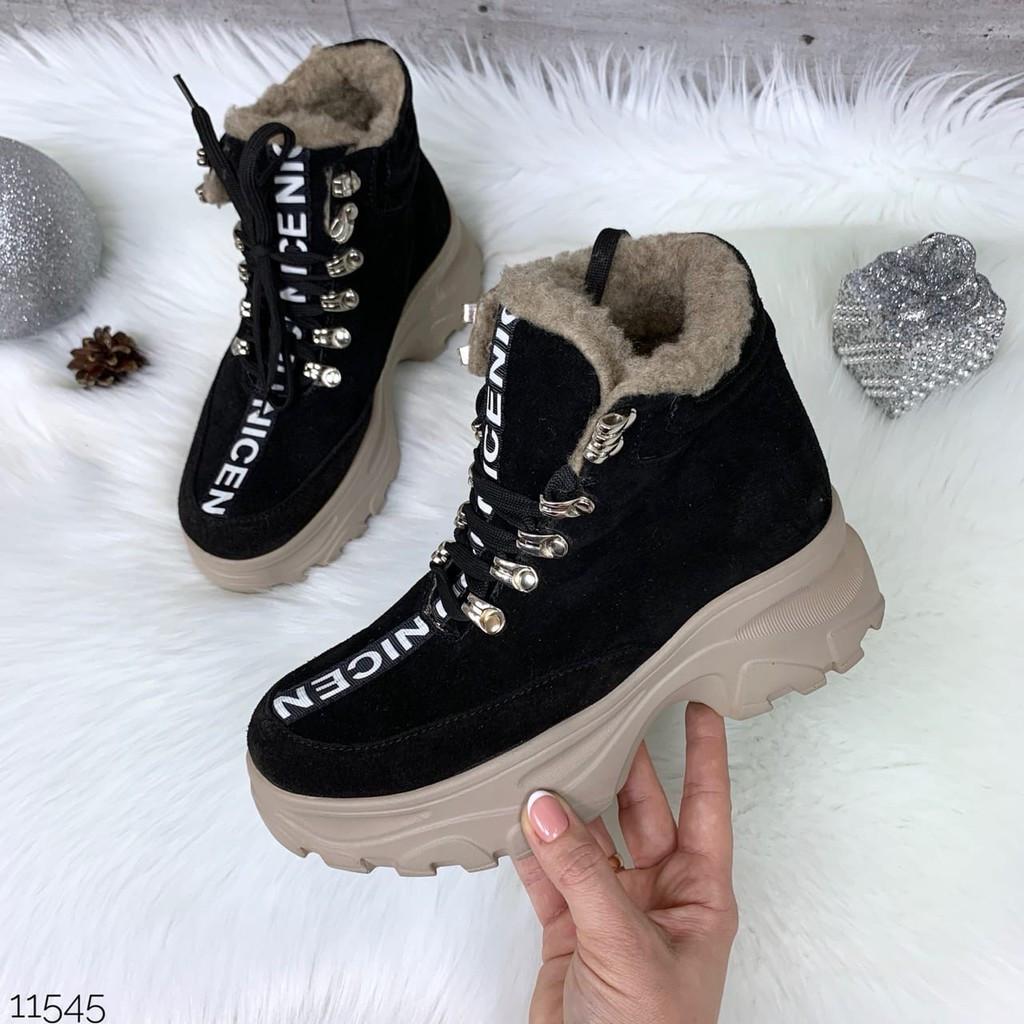 Зимние Ботиночки =QWTY=, цвет: BLACK