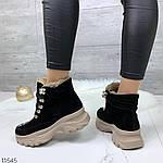 Зимние Ботиночки =QWTY=, цвет: BLACK, фото 3