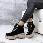 Зимние Ботиночки =QWTY=, цвет: BLACK, фото 8