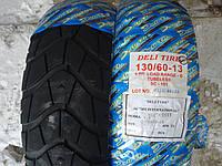 Покрышка на скутер 130/60-13 Deli Tire SC- 101TL