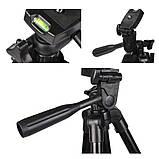 Штатив для фотоаппарата трипод 3120A Black + чехол, фото 3