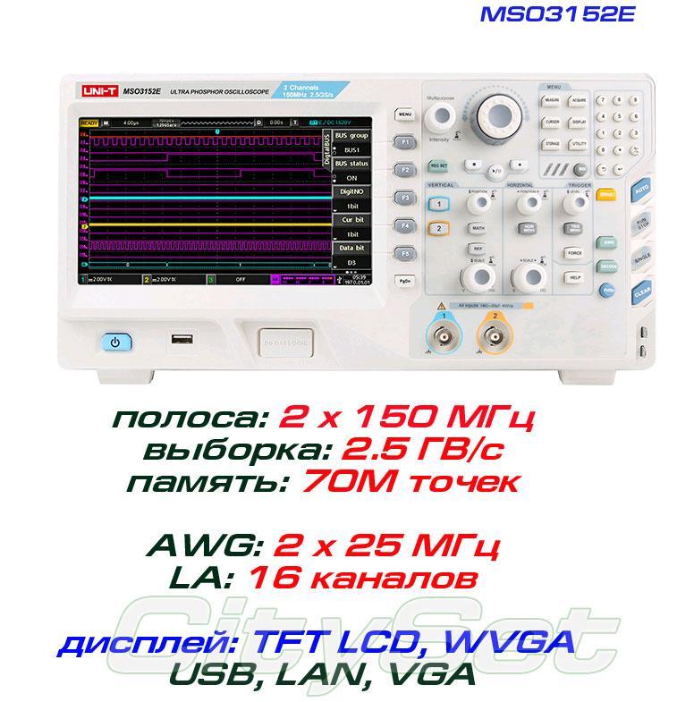MSO3152E осцилограф 2 х 150 МГц,