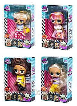 Кукла 8288 LOL