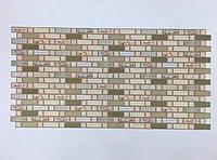 Панель ПВХ Регул Мозаїка Прованс 948х480 мм