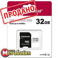 Карта памяти MicroSDHC 32GB UHS-I Class 10 Transcend 300S R95/W45MB/s + SD-adapter (TS32GUSD300S-A), фото 1