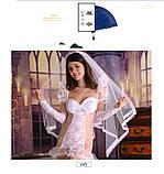 Сексуальное платье невесты, фото 3