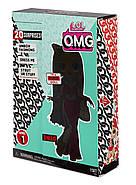 L.O.L. Surprise! O.M.G. Модная кукла Сваг ОРИГИНАЛ Swag, фото 5
