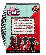 L.O.L. Surprise! O.M.G. Модная кукла Сваг ОРИГИНАЛ Swag, фото 8
