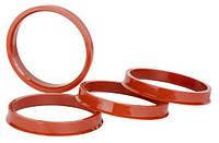 Центровочные кольца 65,1 x 63,4 (Vector HCR651-634) - Термостойкий поликарбонат 280°C, комплект (4 шт.)