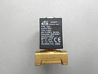 Электромагнитный клапан для газовой пушки / Електромагнітний клапан 5503 KINLUX, EXPERT, VITALS