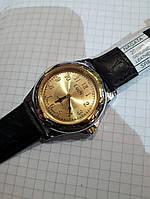Часы мужские механические стильные Luch 905 Беларусь с золотистым циферблатом диаметр 4 см