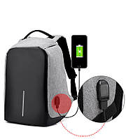 Рюкзак Антивор Bobby 17 c защитой от карманников и с Usb зарядным устройством серый