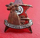 ЗНАК «ЗА ОТЛИЧНУЮ СТРЕЛЬБУ. РККА», фото 2