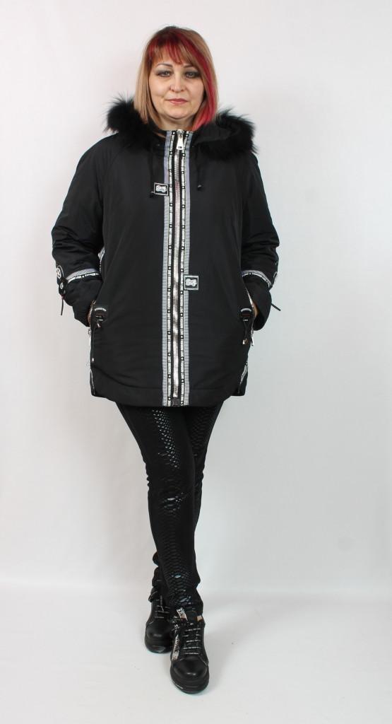 Турецкая женская укороченная куртка, размеры 62 64