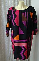 Платье женское модное легкое летнее вискоза мини бренд Atmosphere р.46