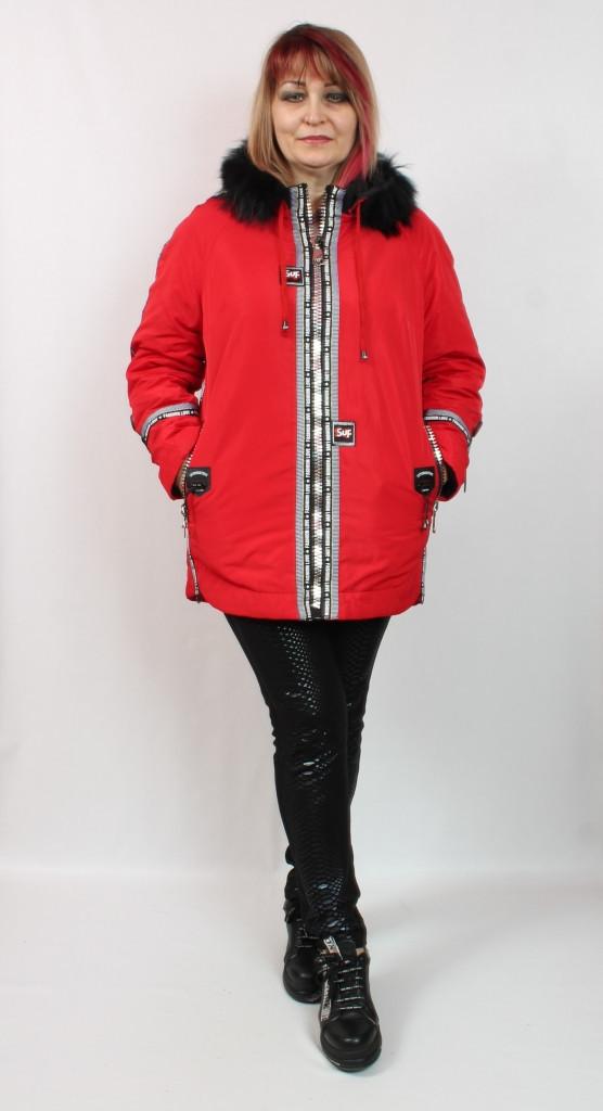 Турецкая женская укороченная куртка, размеры 50 52 54