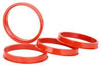Центровочные кольца 74,1 x 65,1 (Vector HCR741-651) - термостойкий поликарбонат 280°C, комплект (4 шт.)