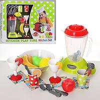 Соковыжималка детская с кухонными принадлежностями 24 предмета