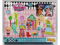 """Игровой набор \""""Куколки LOL OMG: Мини вилла\"""""""