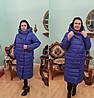 Зимнее пальто женское удлиненное интернет магазин, фото 7