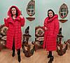 Зимнее пальто женское удлиненное интернет магазин, фото 8