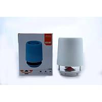 Портативная Bluetooth колонка с подсветкой SPS E 304T + BT (3717)