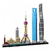 Конструктор LEGO ARCHITECTURE Шанхай