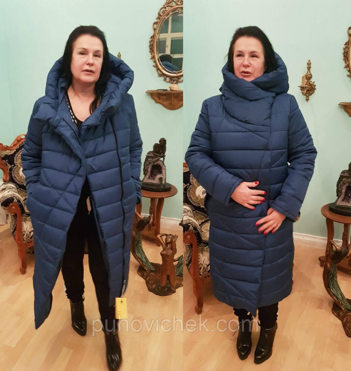 Зимнее пальто женское удлиненное интернет магазин
