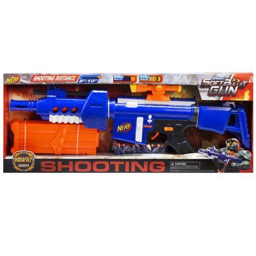 Бластер-автомат NERF (синий) JBY-006