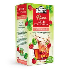 Чай фруктово-ягодный пакетированный Ahmad Tea Fusion Лесная земляника 20 х 2 г