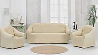 Турецкий чехол натяжной на трехместный диван и 2 кресла без оборки Venera