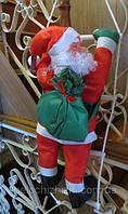 Новогодняя Игрушка Подвесной Santa Claus Декор для Дома Дед Мороз 1.20 м с Мешком Лезет по Лестнице