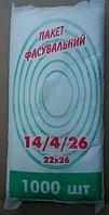 Пакет Фасовочный размер 22x26 1000 шт