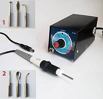 Электрошпатель зуботехнический B-2R A, ручкa 2,5 мм.