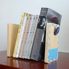 Принадлежности для книг