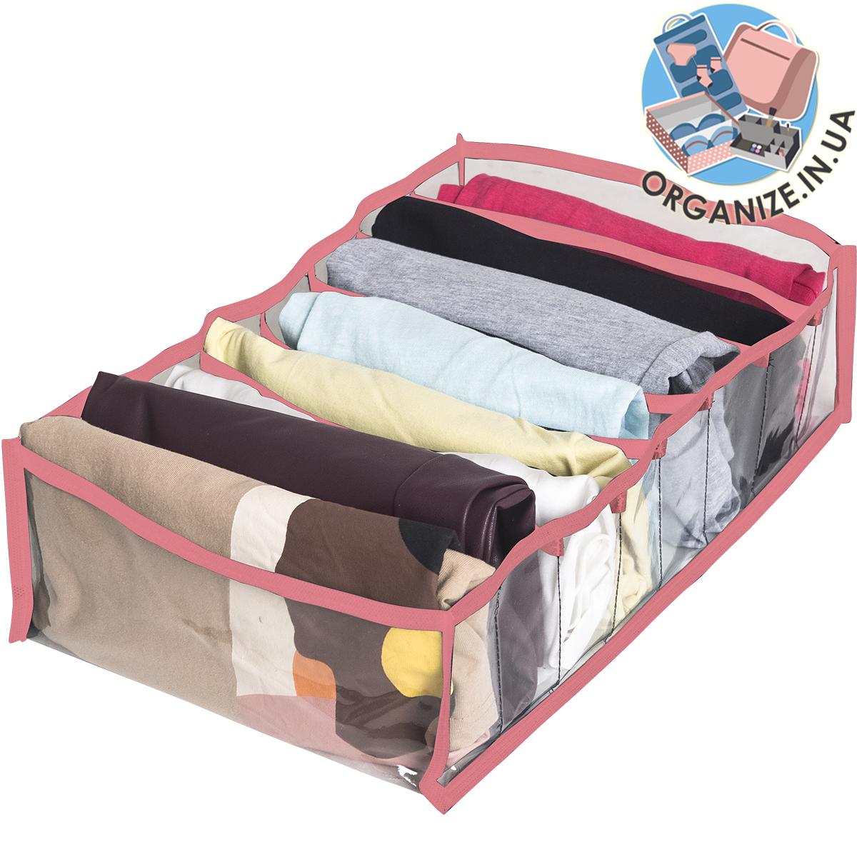 Органайзер для вертикального хранения футболок, регланов, юбок L (розовый)