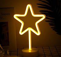 Освещение для детской комнаты LED Интерьерный неоновый ночник Звезда, фото 1