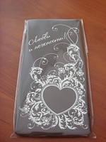 Шоколадная открытка «Любви и нежности…»