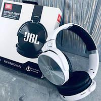 Беспроводные Bluetooth Наушники с MP3 плеером JBL Everest JB950 BT Радио БЕЛЫЕ